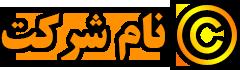 مرکز پخش عمده کابل آلومینیومی و برق در ایران – آراد کابل