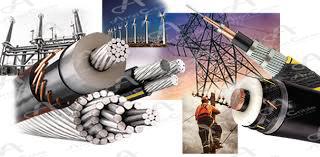 کابل برق خودنگهدار آلومینیومی